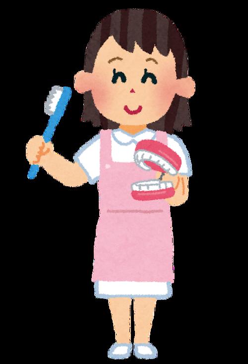 歯科助手(22)「ワイさん磨き残しが多いですねー。一緒に歯磨きの練習しましょうか!」