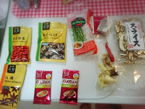 台湾料理作るよー