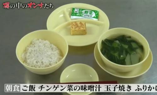 【悲報】刑務所のご飯、めちゃくちゃショボかったwwwwwwwwwwwwwwwww