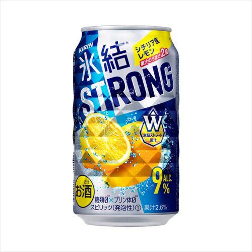 ワイ、初めてのお酒に氷結ストロングを二本飲んだだけで吐きそう