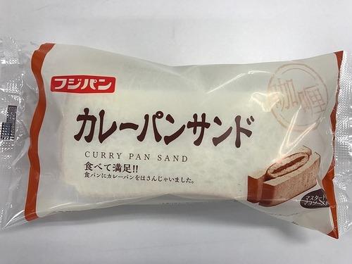 なぜカレーパンを食パンで挟んだ? 驚きのフジパン新商品「発想の原点は台湾です」