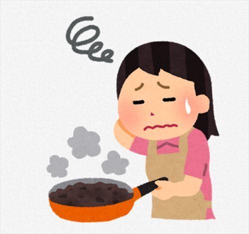 自分で料理始めて親の料理がド下手だったことに気付いた人いる?