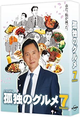 孤独のグルメのゴローちゃんって昼に5000円くらい食ってるけど食いすぎだろ