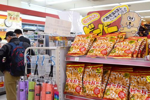 北陸の庶民の味覚「ビーバー」とは…新幹線開業で土産として人気に