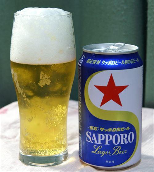 1番美味い缶ビールwwwwwww