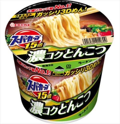 このカップ麺あんま美味くないなあ、メーカーはどこや?→