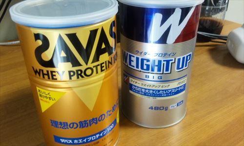 Protein_japan_R
