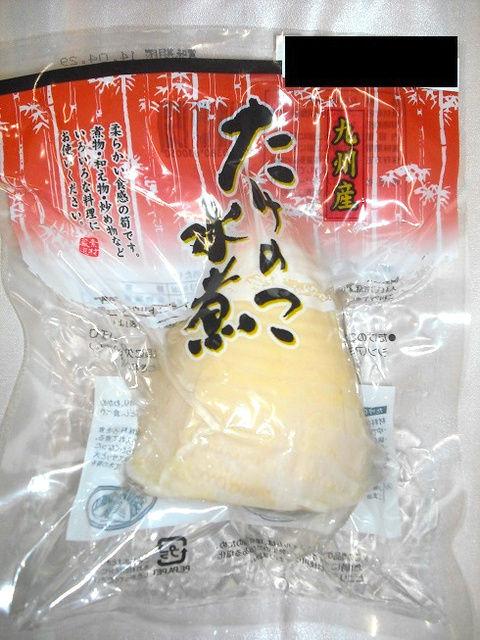 中国産タケノコの水煮を九州産と偽り販売した業者に改善命令