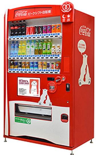最初は100円だった缶ジュースが消費税3%で110円 現在消費税8%で130円 これって計算がおかしくねえか?