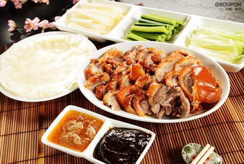 玫瑰鴨片皮加肉-(2)