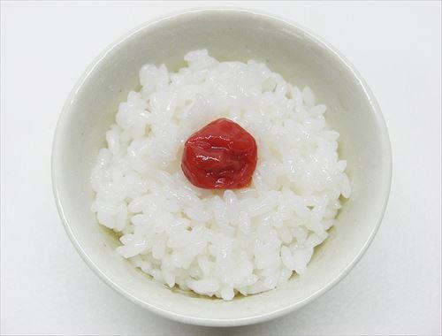 rice-18786_1280_R