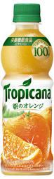 上司「オレンジジュース買ってこい」彡(゚)(゚)「おかのした」