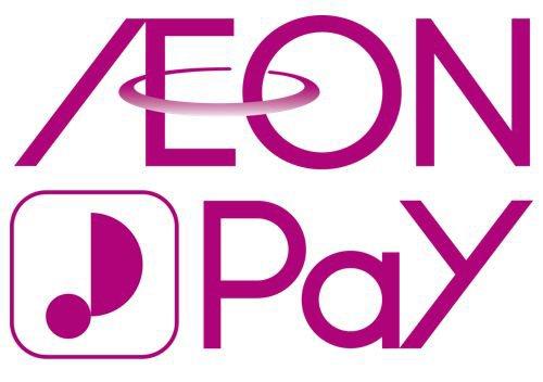 【朗報】イオンが「AEON Pay」を商標出願 イオンPay、爆誕か