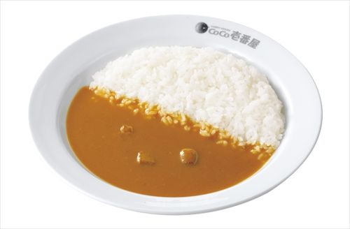 """「甘さが選べる!」ココイチから革命的なカレー登場 マイルドな味わいの「1甘」から""""ココイチ史上最高に甘い""""「5甘」まで"""