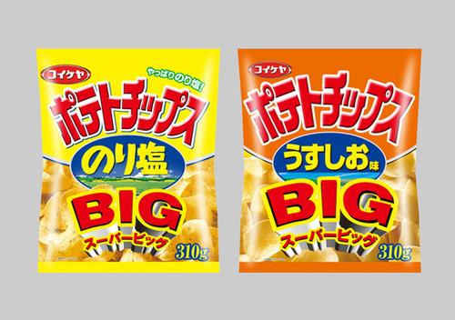 コイケヤ、5倍サイズの大容量「ポテトチップス」発売