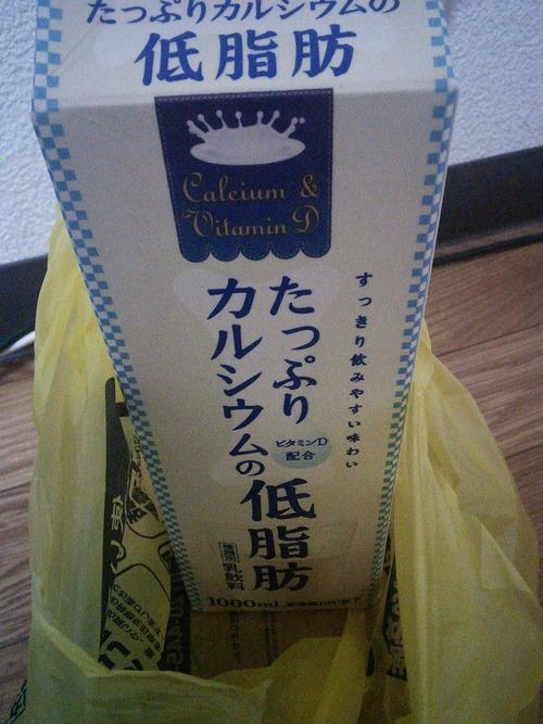 70円で買った牛乳のようで牛乳じゃない謎飲料、たっぷりカルシウムの低脂肪。飲んだら薄すぎてほぼ水
