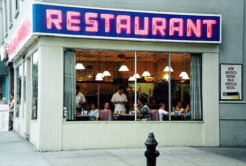 Tom's_Restaurant,_NYC_R