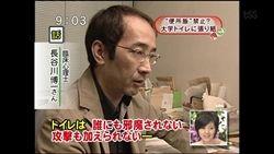【悲報】 「便所飯」をする大学生増加