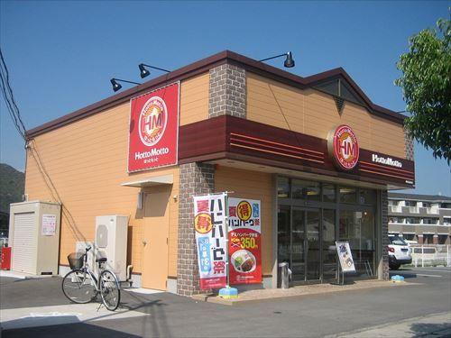 ほっともっと「人手不足で給料高くて苦しい…」190店舗閉店、絶望の赤字転落へ