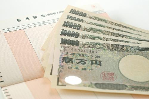 新型コロナ対策 第3弾「子育て世帯に3万円給付案」