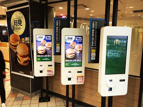 【革命】日本マクドナルドが無人オーダー機を導入 / 注文は機械に! 誰とも話さずハンバーガー購入可能