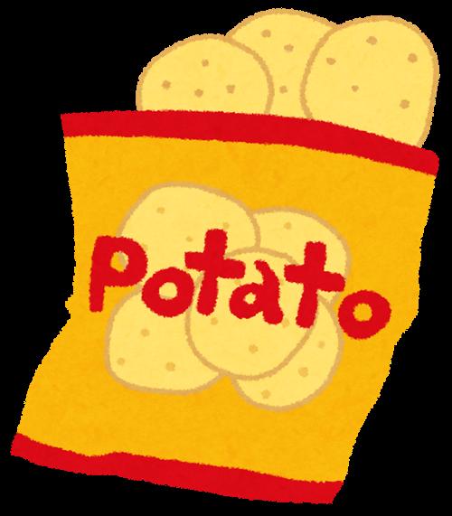 【悲報】ポテトチップスが次々と販売休止に