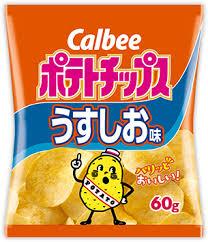 カルビーが47都道府県の名物や郷土料理を使ったポテチ作るらしいなお前らのところは何味になりそう?
