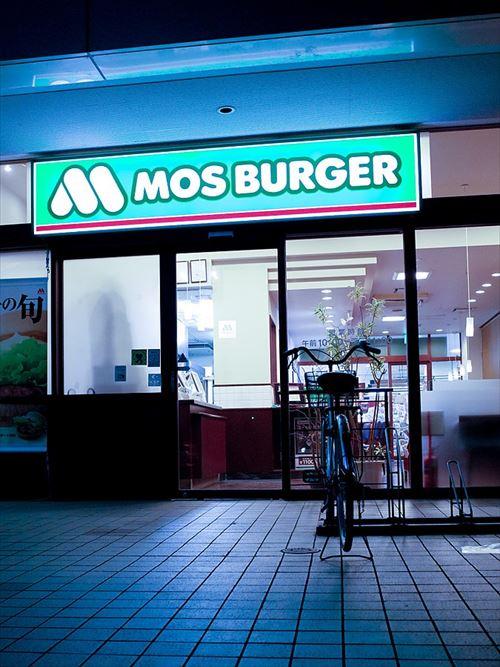 お前らホンマにモスバーガー行かないんやな……
