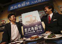 恵比寿で鯨祭り 『「目黒のサンマ」に続いて「恵比寿のクジラ」定着させたい』
