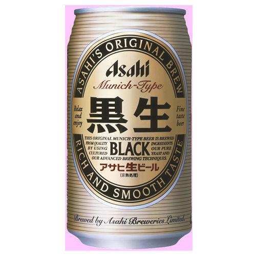 アサヒビール「黒生」の生産終了