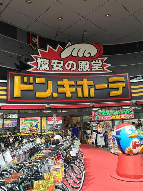 ドンキホーテ「おにぎり68円、サンドイッチ108円、弁当200円、水30円です」←なんで買わないの?