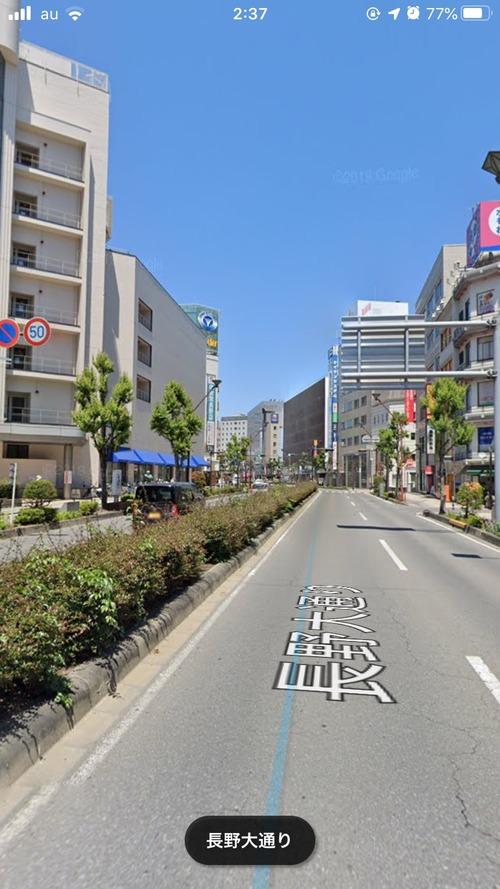 長野にめっちゃ渋谷っぽい場所見つかってしまう!!!!! ※画像