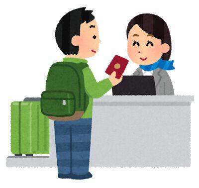 passport_checkin