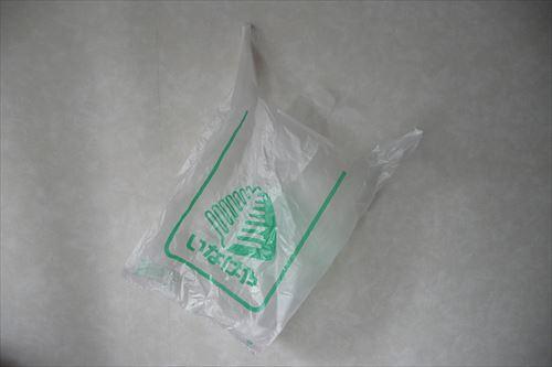 スーパー「レジ袋有料やで」 わい「ほーん」