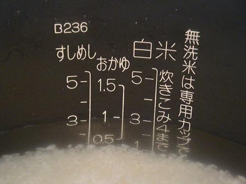 【朗報】無洗米、ガチで便利過ぎる