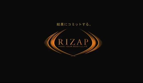 ファミリーマート「RIZAPと組んで、店員に糖質制限を実践させます!」