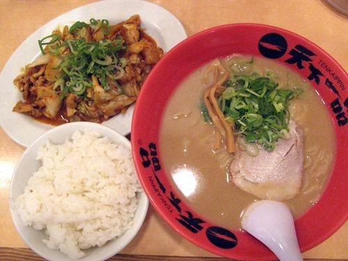 天下一品の豚キムチ定食(980円)wwwwwwwwwwwwwwwwwww