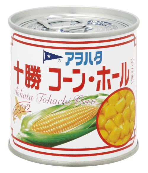 アヲハタのコーン缶詰、販売終了
