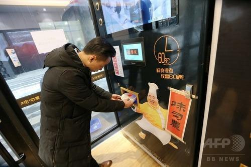 中国に「無人ラーメン店」が開店。なんかディストピア感あっていい