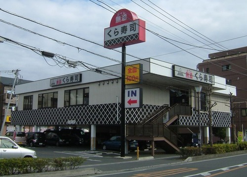 今度はくら寿司が一人負け「スシローは16ヶ月連続プラスなのに・・・客離れが止まらない」