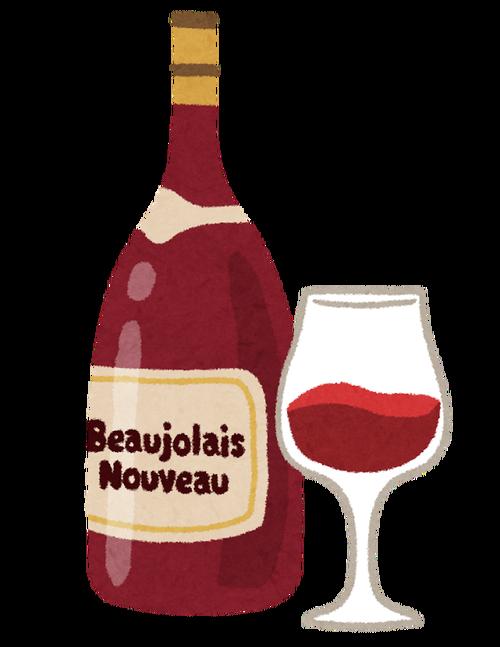 今年のお味は? ボージョレ・ヌーボー解禁、お祝いの乾杯