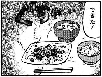 メシマズ嫁の衝撃レシピランキング 1位巨峰の味噌汁