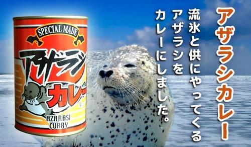 トッモ「北海道に行ってきたからお土産こうてきたで」ワイ「おうサンキューやで(頼むぞ…)」
