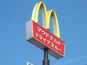 日本マクドナルド、75億円赤字に転落 営業利益98%減