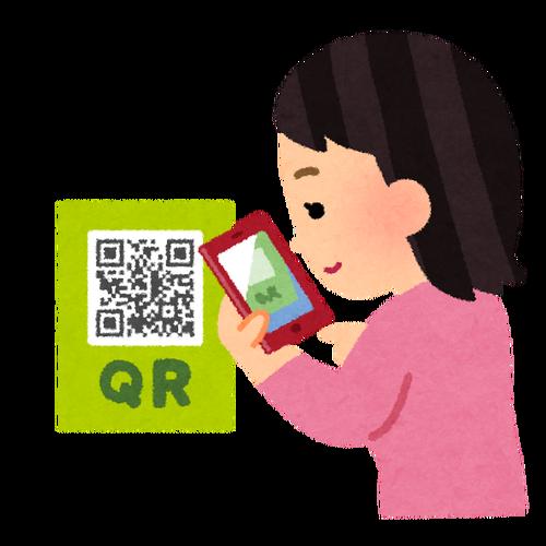 【悲報】QRコード決済、電子マネーよりも乱立してしまう