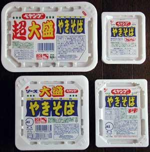 カップ焼きそば「ペヤング」、パッケージデザイン刷新して販売再開へ・・・ゴキブリ混入問題で生産販売停止中
