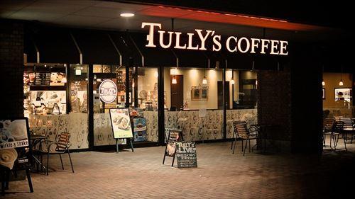タリーズコーヒーでアルバイトしてるけど何か質問ある?
