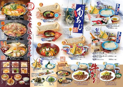 茨城県民しか知らない店「カスミ」「WonderGOO」「宝島」「ばんどう太郎」