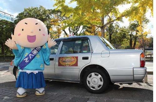 和歌山のラーメンタクシー利用低迷、一杯に運賃数千円 「ここまで利用がないのは予想外」と落胆