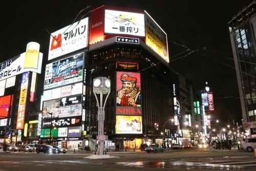 北海道ってなんで札幌一択になったの?